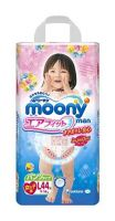 Moony Man Pants Type Large Size 44 for girls (9-14kg)
