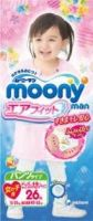Moony Man Pants Type Big Size 26 for girls (13-25kg)