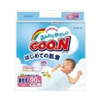 Goon Super Jumbo Baby Diapers Tape Type Newborn Size 90 (0-5kg)