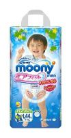 Moony Man Pants Type Large Size 44 for boys (9-14kg)