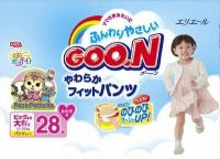 Goon Super Jumbo Baby Pants B.Big Size 28 for girls (13-25kg)