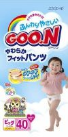 Goon Super Jumbo Baby Pants Big Size 40 fo girls (12-20kg)