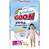 Goon Super Jumbo Baby Pants Large Size 46 fo girls (9-14kg)