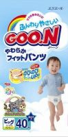 Goon Super Jumbo Baby Pants Big Size 40 fo boys (12-20kg)
