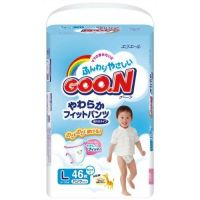 Goon Super Jumbo Baby Pants Large Size 46 fo boys (9-14kg)