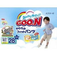 Goon Super Jumbo Baby Pants B.Big Size 28 fo boys (13-25kg)