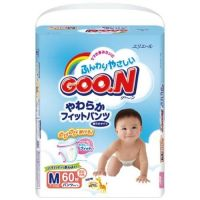 Goon Super Jumbo Baby Pants Medium Size 60 (7-12kg)