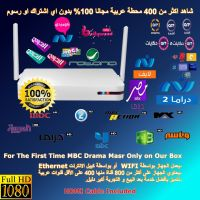 Arabic TV Channels Box, Arabic IPTV Receiver