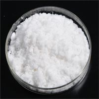 animal feed additive betain hydrochloride