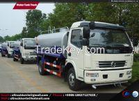 3000~20000 Liters Capacity Water Tank Truck