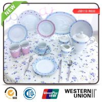 47PCS Porcelain Dinnerset in High Quality