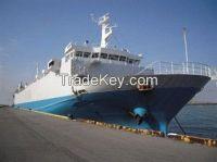 Japan built ship, vessel boat