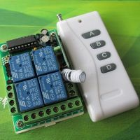12V 4CH fixed code remote control switch system-Receiver&Transmitter