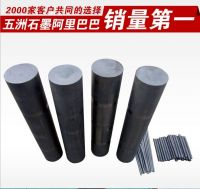 2014 New Listing Haimen graphite purity graphite rod factory direct qu