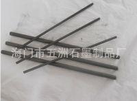 2014 New Listing Haimen graphite purity graphite rod factory direct qu