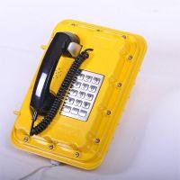 China manufactuere explosionproof telephone