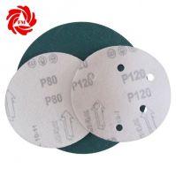 Abrasive Sanding Disc (VSM distributor)
