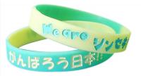 Promotional Bulk Cheap Silicone Wristband, Silicone Bracelet, Wrist Band