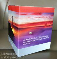 Colour packing box