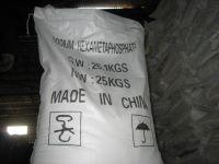 SHMP(Sodium Hexametaphosphate) sinochem2016