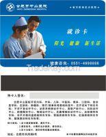 PVC Doctor Card for Hospital