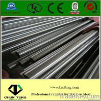good price high quality bright surface stainless steel round bar