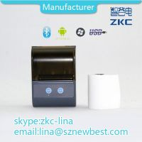 Supply 58mm android dot matrix bluetooth printer,mini mobile printer for android ,smart android bluetooth printer
