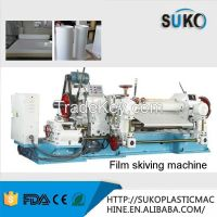 PTFE teflon skiving machine for thickness range from 0.20-8 mm