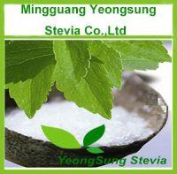Pure Sweet Stevia Sugar