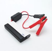 12V Portable multi-function 9000mAh car jump starter