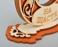 Gift horseshoe