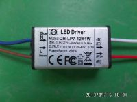 LED driver 12W 11W 10W 9W 0.3A 300mA 7-12S-1PX1 Qihan built in  constant current power supply lighting transformer