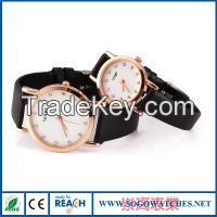 couple watch for lovers