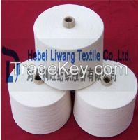 polyester spun yarn 20s  30s  40s