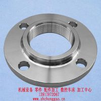 stainless steel flange processing and manufacturing