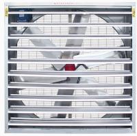QCHS-1300 Energy Saving fan