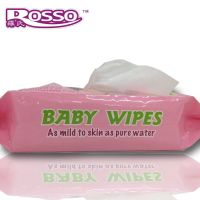 Hot sales baby wet wipe