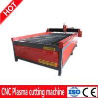 hot sale and cheap price cnc plasma cutting machine