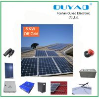 China Cheap Price 5KW off Grid Solar Power System Supplier