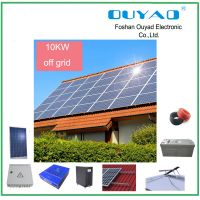 Complete 10KW off Grid Home Solar Power System from China Factory