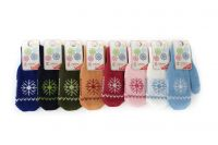 """Knitted mittens for children """"Snowflake"""""""