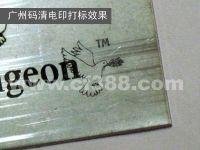 Electrochemical Marker