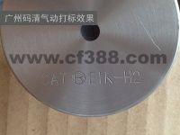 A- 19 pneumatic dot pin marker