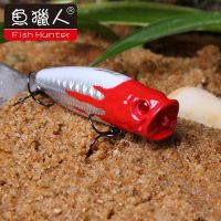 Fish Hunter Hard Lure Popper Hard Lure Tackle