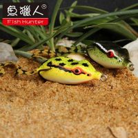 soft  plastic bait swimbait fishing lure frog lure