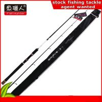 bass fishing rod graphite fishing rod 3.35m 3 sections hollow spinning