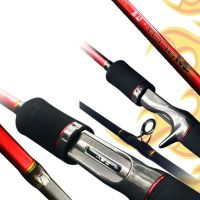 Casting rod wholesale fishing bass rod