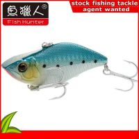 10g sinking vibration hard plastic fishing bait wholesale