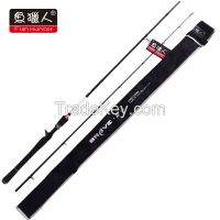 Brave/Fresh water/Casting 2.13m fishing rods