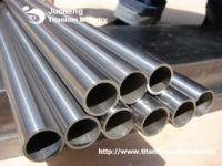 JuCheng Titanium Tube